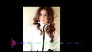 Soni Malaj - Te dua Ty (Remix)