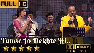 Download lagu S. P. Balasubrahmanyam sings Tumse Jo Dekhte Hi - तुमसे जो देखते ही from Patthar Ke Phool