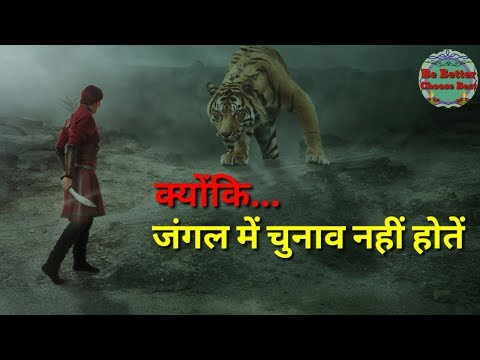 Power:Strong Whatsapp Status Video | Positive Inspirational Quotes | Self Confidence Status.