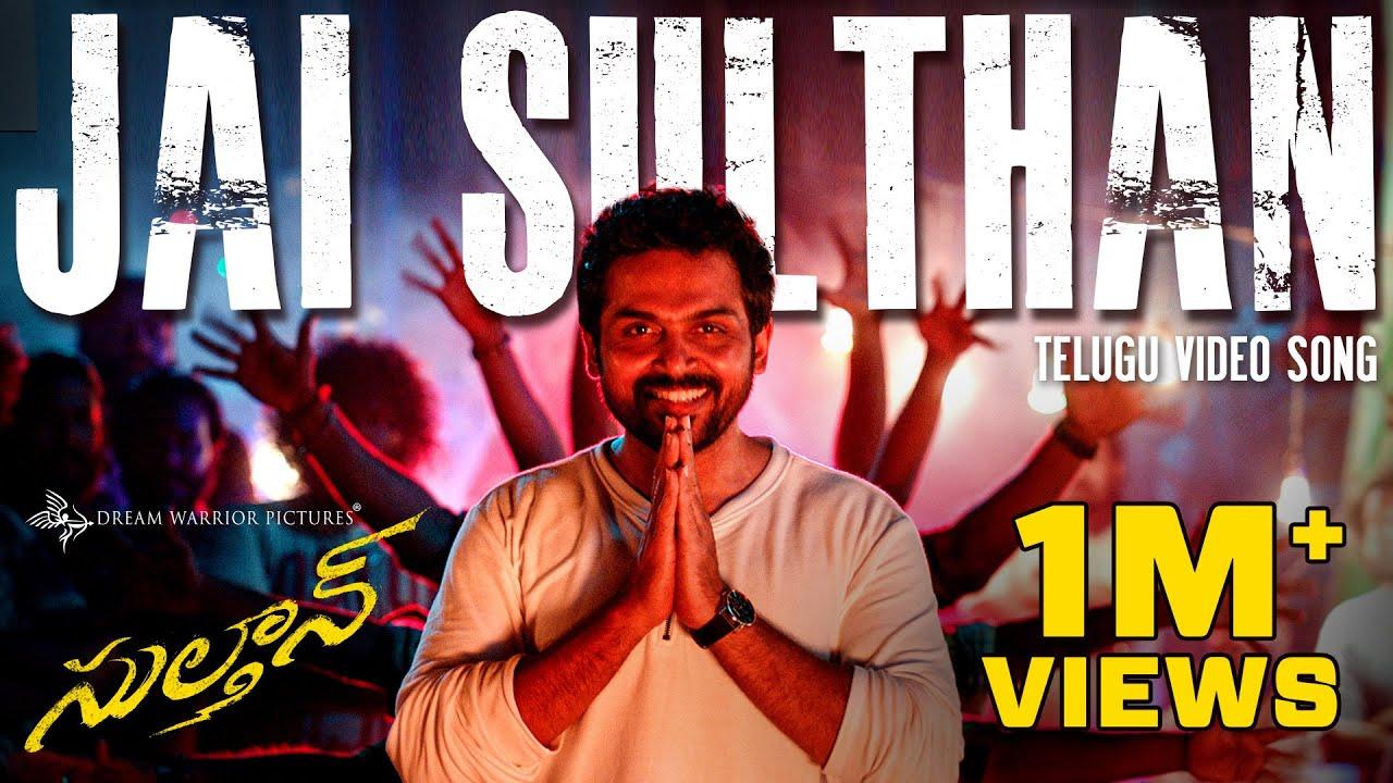 Download Jai Sulthan Video (Telugu) - Sulthan   Karthi, Rashmika   Vivek-Mervin   Rahul Sipligunj