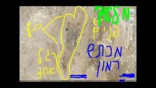 צדק 6 Thumbnail