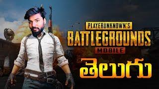 [తెలుగు] PUBG Mobile In Telugu #63 | Lets Fasak PUBG