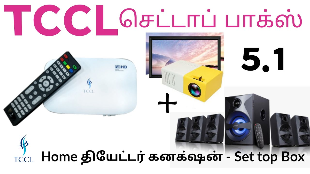 Tccl set top box Box Pcs500-A1 unboxing review in Tamil by green byte