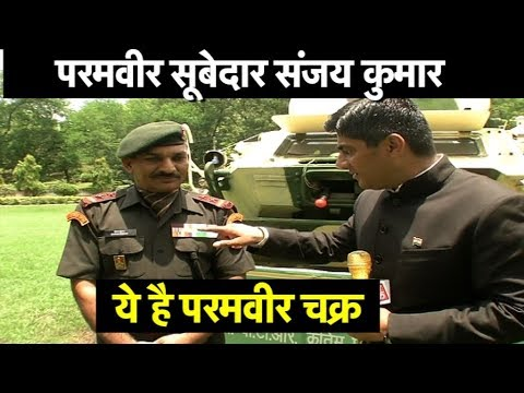 Exclusive Interview of PVC Sanjay Kumar | Kargil Vijay Divas | Bharat Tak