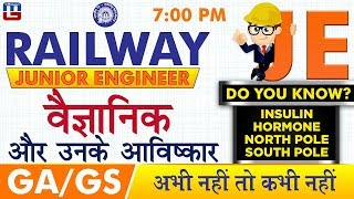 Scientist & their Invention & Discovery | Railway JE 2019 | GA/GS | 7:00 PM