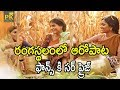 Rangasthalam 6th Song Release Date Latest News | Ram Charan, Samantha | Sukumar | Devi Sri Prasad |