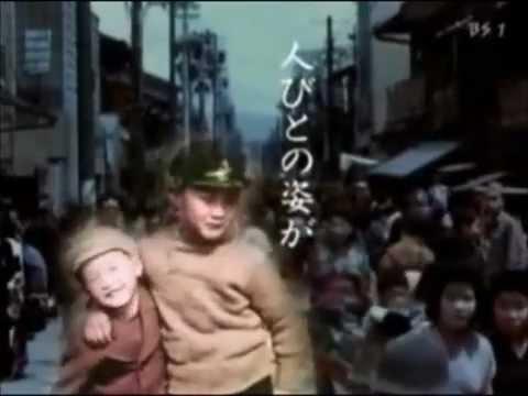 加古 隆 【映像記録 昭和の戦争と平和】 BGM