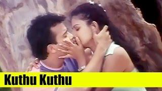Best Tamil Songs - Kuthu Kuthu - Ramya Krishnan - Sunil - Ashitha - Vaa Vada Manmatha (Movie)