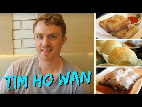 Dim Sum in Hong Kong at Tim Ho Wan (添好運)