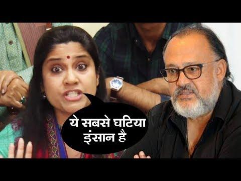 Renuka Shahane ने बताया Alok Nath का सच   बेटी ने बाप की पोल खोली