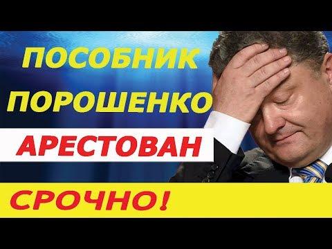 ⚡ ГРОМКИЙ А.Р.Е.СТ