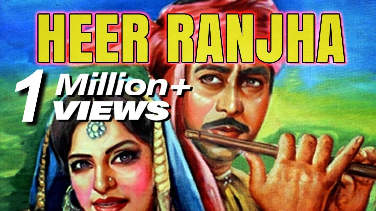 Download HEER RANJHA  (Punjabi) Ejaz Durrani, Firdaus, Zamurad, Ajmal & Munawar Zareef | BVC PAKISTANI