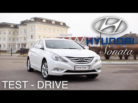 Тест - драйв Hyundai Sonata / Drive Time
