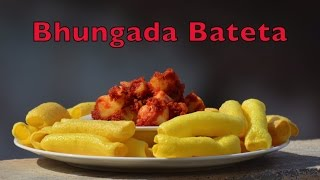 Bhungara Bateta | Indian Street Food Recipe By Nikunj Vasoya