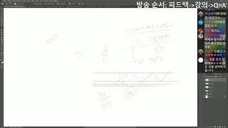 프로젝트싱클레어3 강의+Qna 방송│프로젝트싱클레어