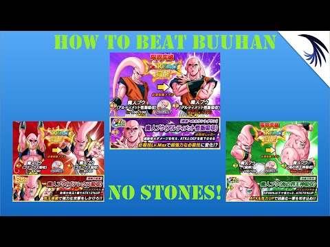 How to beat Buu (Ultimate Gohan Absorbed) No Stones! 50 Stamina! DBZ Dokkan (JP) Tips and Tricks