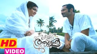 Amen movie climax | Fahadh and Swathi unite | Real Father Indrajith join church | End Credit