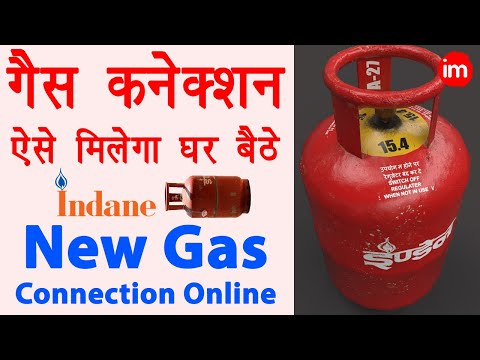 new gas connection online apply - naya gas connection kaise le | indane gas new connection online
