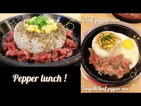 Pepper lunch-Restaurant japanese, Enak & Halal!