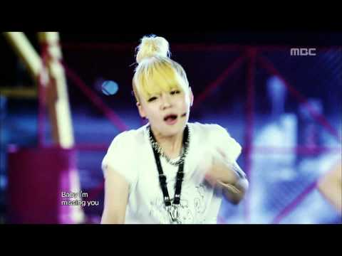 D-UNIT - I'm Missing You, 디유닛 - I'm Missing You, Music Core 20120811
