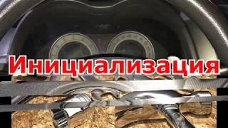 TOYOTA Corolla MMT Инициализация трансмиссии