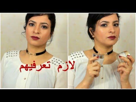 6منتوجات طبية تجميلية عملت فرق  رائع في  بشرة وجهي ??/لازم كل بنت صغيرة أو كبيرة تعرفهم