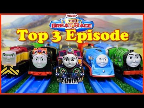 THOMAS AND FRIENDS THE GREAT RACE TRACKMASTER COMPILATION Thomas & Friends Toy Trains|Top 3