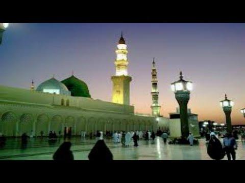 More Angna Mein Aao Islamic Song Full (HD) | Feat. Chhote Majid Shola | Tajulwara Ka Aangan