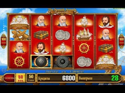 BIG WIN | Online Slot The Spanish Armada From Belatra Games | Игровой слот онлайн | Крупный выигрыш