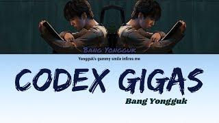 BANG YONGGUK (방용국) - CODEX GIGAS (방용국 가사) LYRICS (HAN|ROM|ENG)