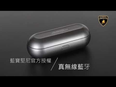 [正版公司貨]IMOBO藍寶堅尼原廠授權 藍芽5.0 藍牙耳機 TWS雙耳 重低音耳機IW02-SR藍芽耳機