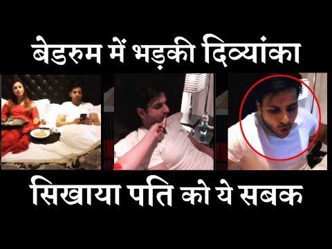 Why Divyanka Tripathi gets ANGRY on husband Vivek Dahiya ?
