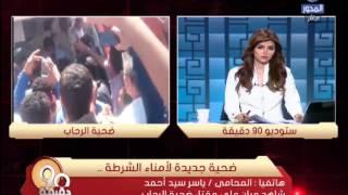 بالفيديو| عميد شاهد على