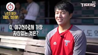 [오프 더 그라운드] 그것이 알고싶다 - 류승현