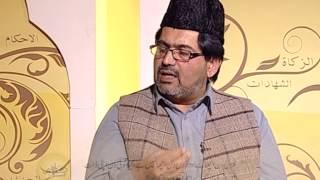 Deeni-O-Fiqahi Masail: Episode 08  (Urdu)