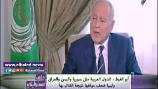أبو الغيط: لو عاد عبد الناصر لحزن على حال الأمة العربية.. فيديو