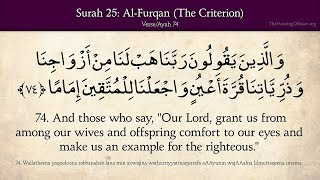 Download Quran: 25. Surat Al-Furqan (The Criterion): Arabic and English translation