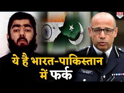 India-Pakistan में क्या
