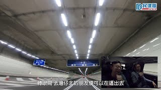 行中環灣仔繞道前必睇攻略 - 陳恒鑌、張國鈞(2019/1/20)