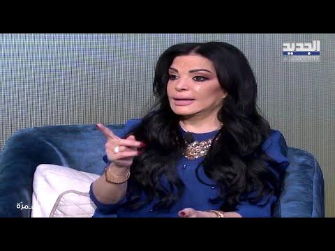 نضال الأحمدية تبكي وتنفعل بقوة وتعلن وصيتها .. تفضح المشاهير وأسرار صادمة بعدما انسحبت عن الهواء!!