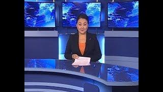 Вести Бурятия. 21-44 Эфир от 31.10.2017