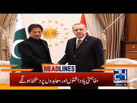 9am News Headlines | Turkey President Erdogan Visit to Pakistan | 13 Feb 2020