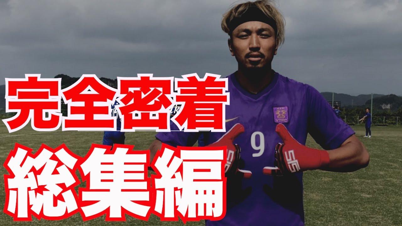 和樹 若田 有望選手リスト(2009)