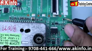 Easy way to repair panel volt PVCC