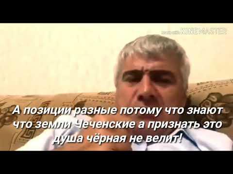 Дагестанец о чеченцах и о дагестанцах. Граница кизляра