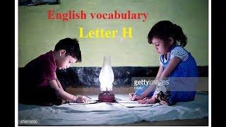 Video English vocabulary: Hello Channel H download MP3, 3GP, MP4, WEBM, AVI, FLV Oktober 2018