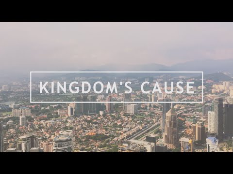 Kingdom's Cause (Official Lyric Video) - Jarod Espy