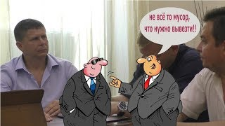Мусор 2.0 #Таганрог.  Сериал который не покажут по ТВ.