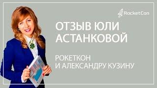 видео Андрей Останин: как настроить воронку продаж на рынке недвижимости