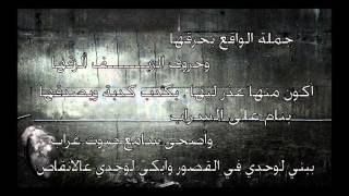 El Joker - Salma II l الجوكر - سلمى الجزء الثانى